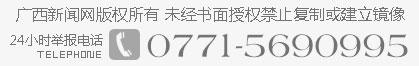 优德88手机版-优德88俱乐部-优德88客户端下载联系方式