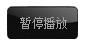 """融安:""""小寒""""时节采摘忙 金桔产业助脱贫(组图"""